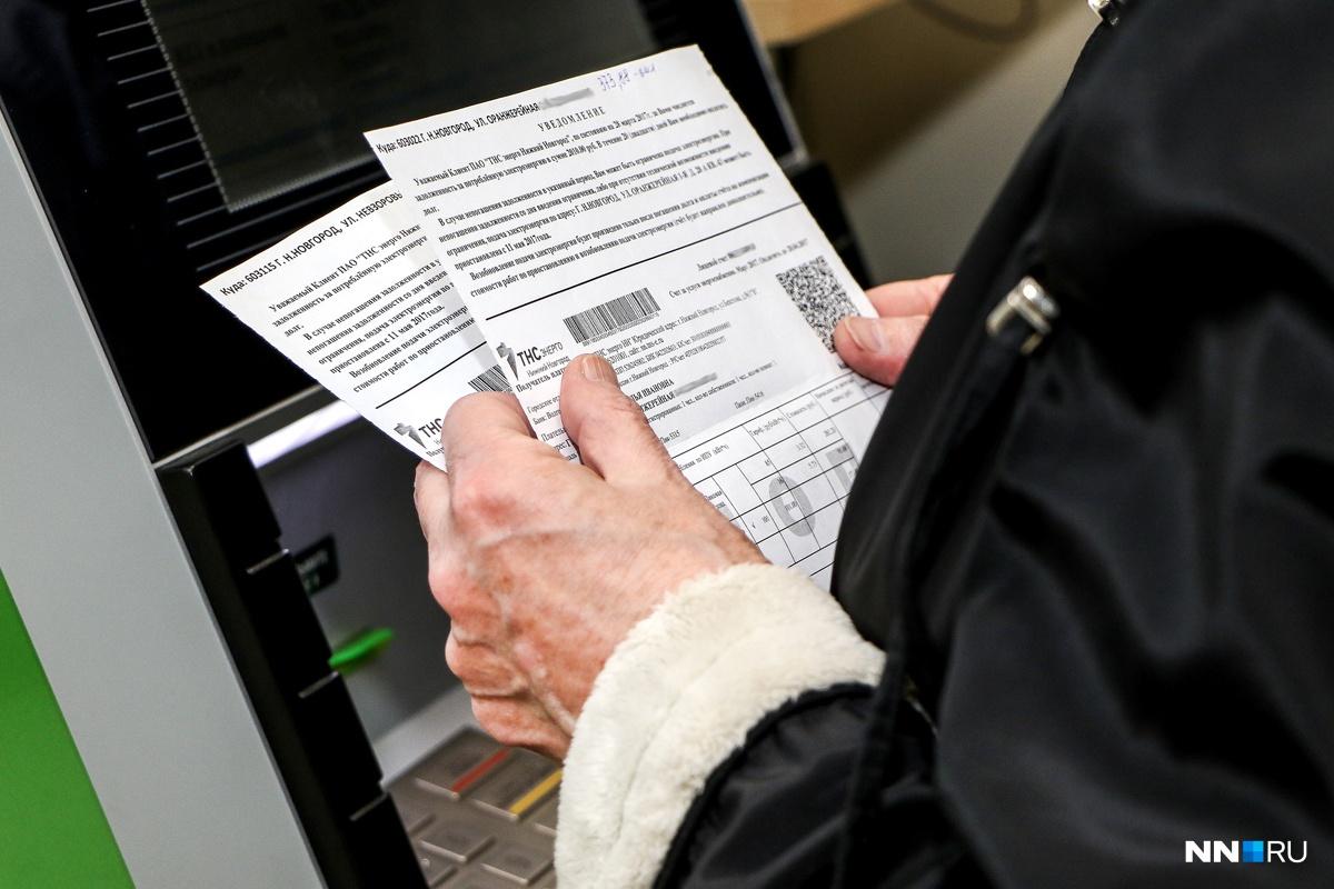 Нижегородцам предлагают оплачивать долги в течение двух лет