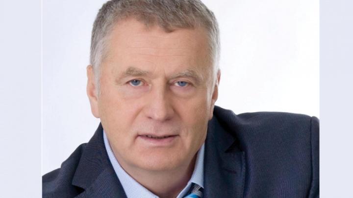 В Ярославскую областную думу выдвинули Владимира Жириновского