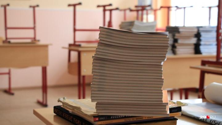 Новодвинскую школу №7 закрыли на карантин из-за вспышки пневмонии