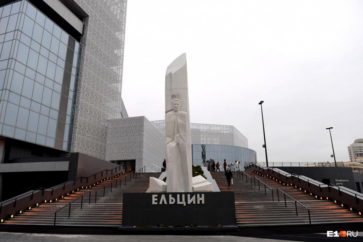 Музей открыли в честь первого президента, который учился в Уральском политехническом институте им. Кирова (сейчас — УрФУ) на строительном факультете