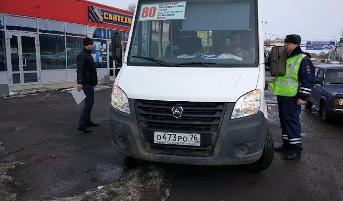 «С такими поломками ездить нельзя»: в Ярославле устроили облаву на маршрутчиков