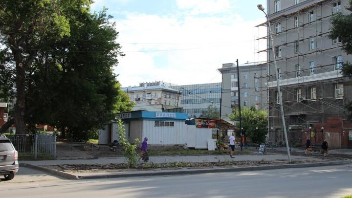 На площади Калинина снесли микрорынок