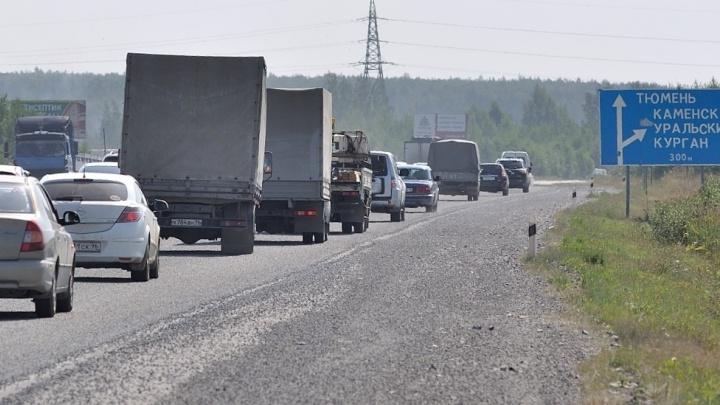 На ремонт 20 километров Тюменского тракта потратят 180 миллионов рублей