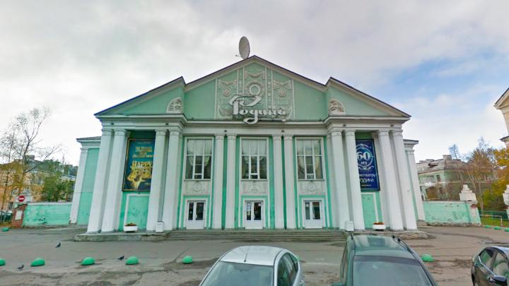 Северодвинская «Родина» вышла на финишную прямую в борьбе за звание объекта культурного наследия