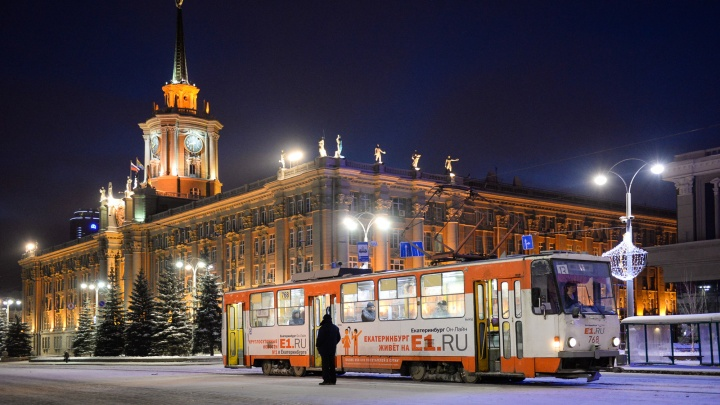 A cheat note for foreign guests: transportation of Ekaterinburg