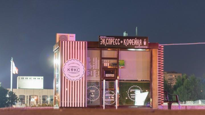 В Прикамье начали устанавливать киоски нового типа — в центре Перми появилось уже 33 НТО