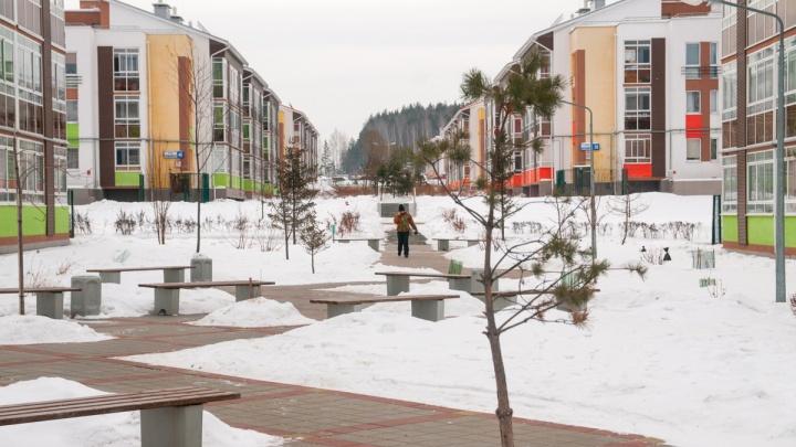 Заживем по-новому: куда предложили переехать жителям Екатеринбурга