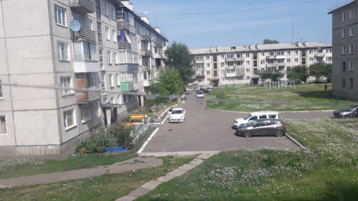 Учителю из Железногорска дали квартиру с долгом 26 тысяч за коммуналку