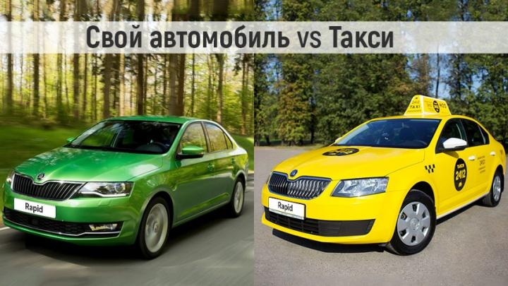 Свой автомобиль или такси: эксперты выяснили, что выгоднее для передвижения по Волгограду