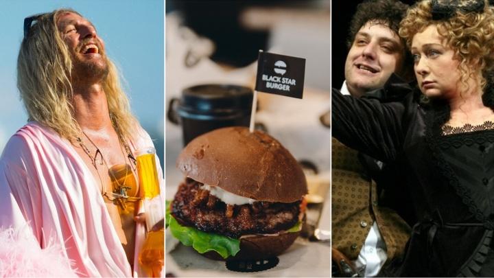 Пробуем бесплатные бургеры,делаем селфи с Тимати, смотрим «Калигулу»: пять вечеров в Тюмени