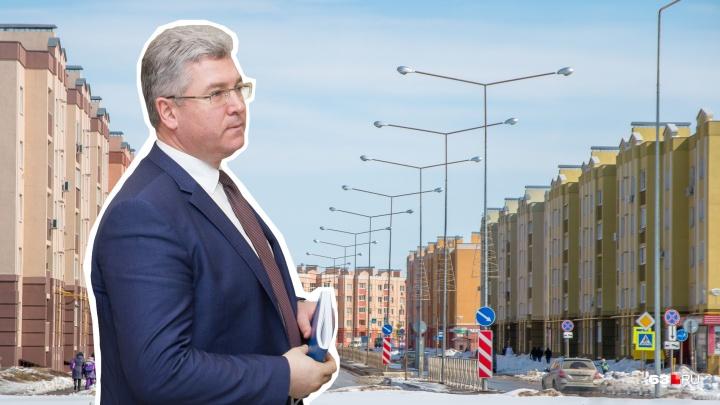 Глава правительства объяснил, зачем Южный город и Кошелев-Парк нужно включить в состав Самары