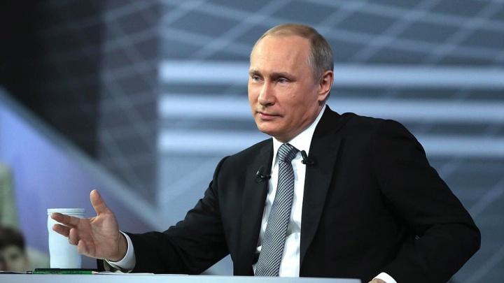 «Когда сказки станут былью?»: ростовчане делятся вопросами на прямую линию с Путиным