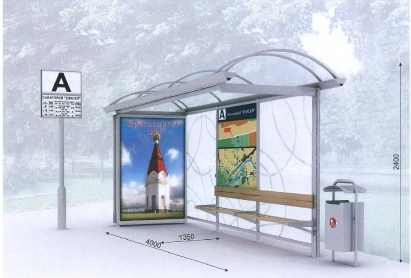 Красноярцам показали, как будут выглядеть новые бордюры и остановки