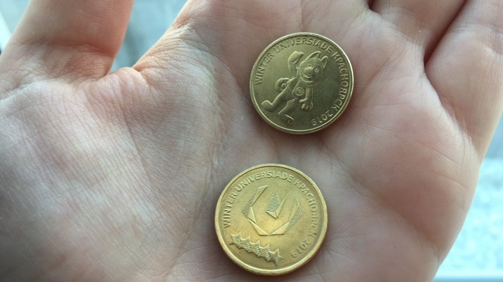 Ради монет Универсиады красноярцы сдали мелочь на 9 миллионов рублей