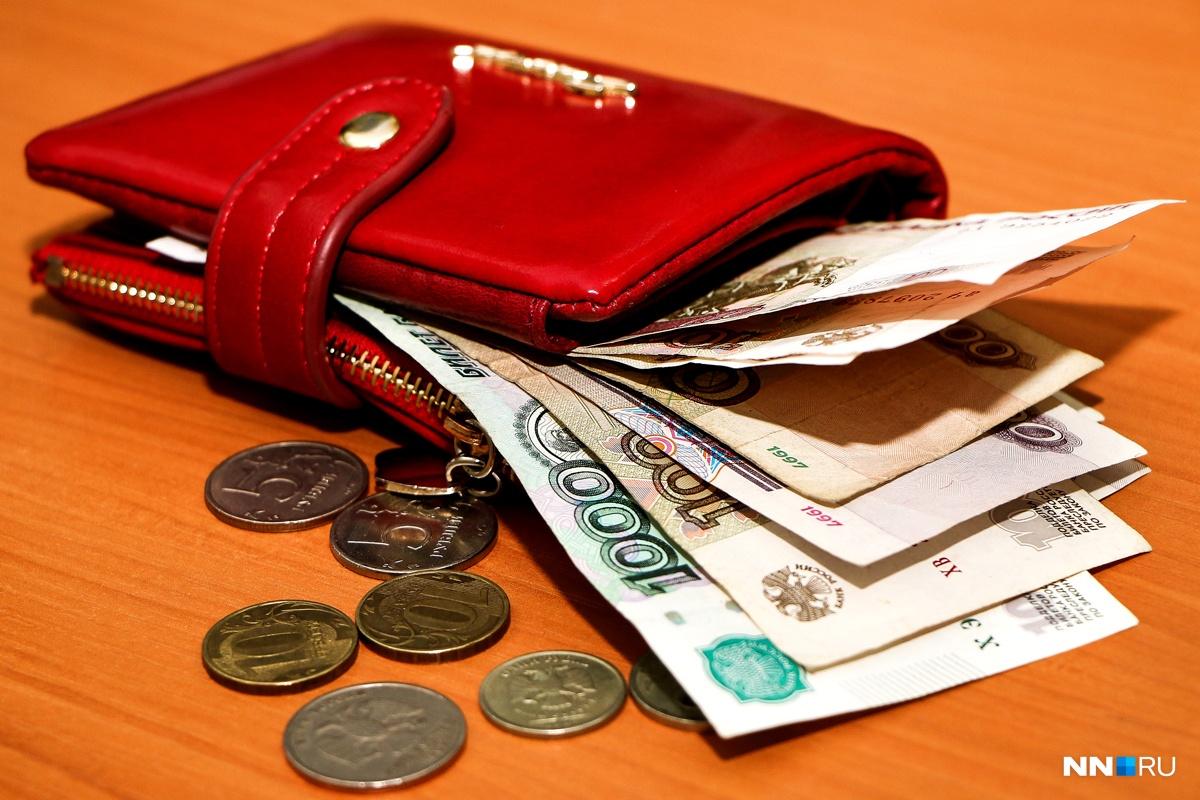 Инфляция вНижегородской области за11 месяцев 2017 года составила 2,7%