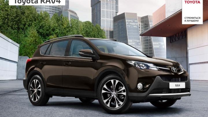 """Антикризисные меры от Toyota: автоцентры предлагают специальные цены и кредит от 5,9% от ЗАО """"Тойота Банк"""""""