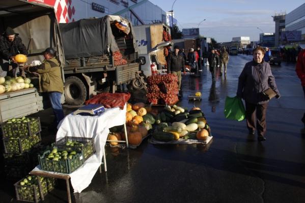 Новосибирцам обещают на ярмарке скидки до 20%