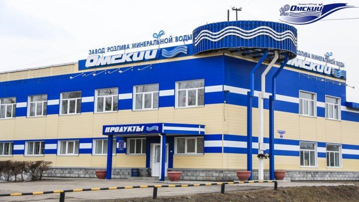 Место с особой энергетикой: завод розлива минеральной воды «Омский» рассказал, какую воду пьют омичи