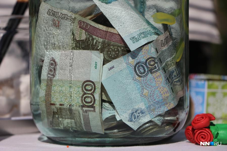 Нижегородцы получили 3,7 млрд руб. налоговых вычетов