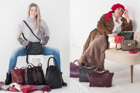 В сети магазинов огромный ассортимент не только сумок, но и аксессуаров