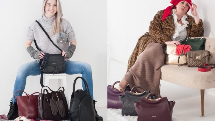 Еще одну под туфельки: сумки распродают за полцены