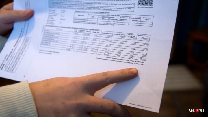 «Квитанции не пришли»: волгоградцев обещают не штрафовать за неоплаченные платёжки, которых нет