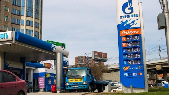 Цены на бензин и дизельное топливо в Новосибирске снова возросли