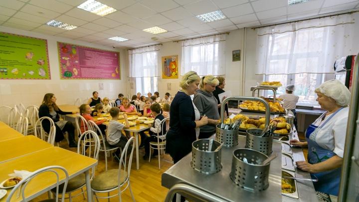 Работникам школ и детсадов Дивногорска понижают зарплату до 10 тысяч
