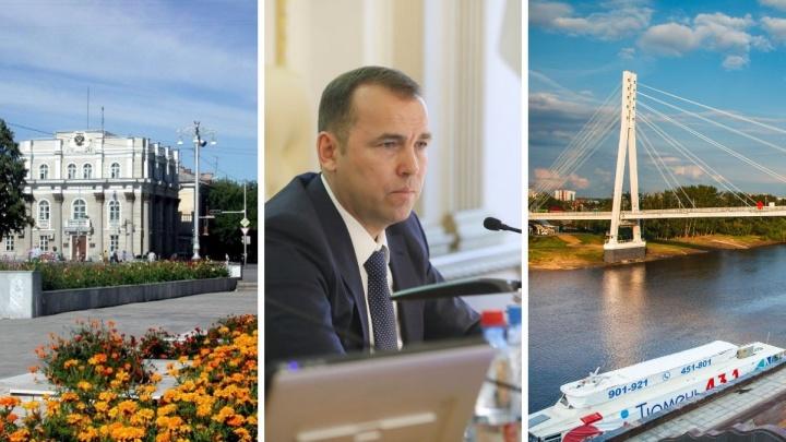 Врио губернатора Курганской области Вадим Шумков предложил объединить Курганскую и Тюменскую области