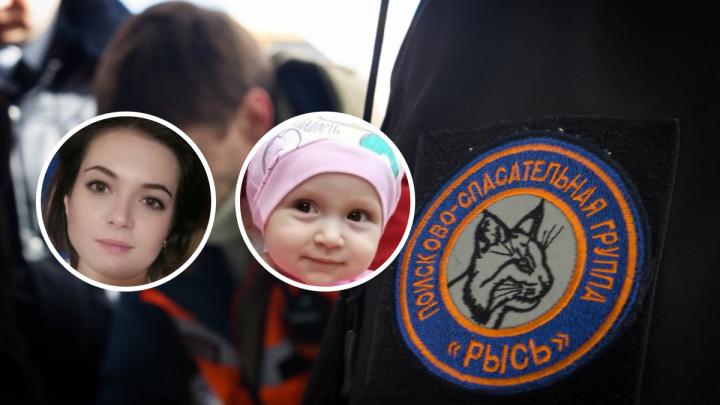 Мама с годовалой дочкой пропали в Нижнем Новгороде