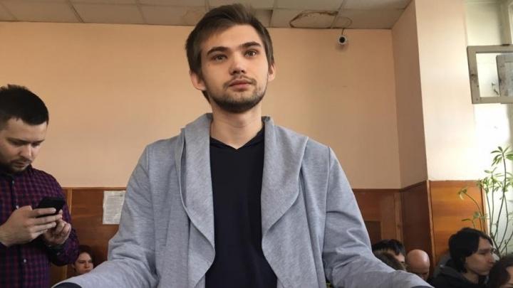 Ловец покемонов Руслан Соколовский в пятницу выступит в суде с последним словом