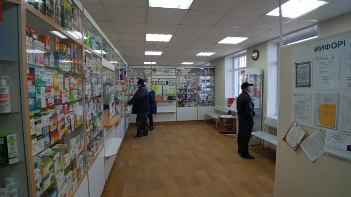 В Курганской области Росздравнадзор приостановил продажу таблеток«Бисопролол-Прана»
