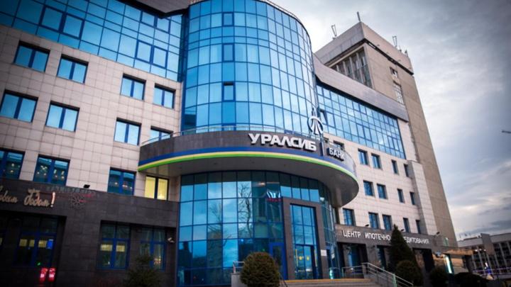 Банк УРАЛСИБ запустил мобильный платежный сервисSamsung Pay для карт «Мир»