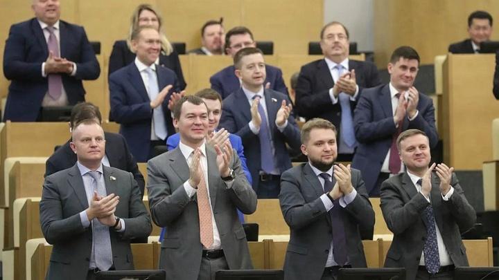 Политологи оценили КПД депутатов Госдумы: в топ-20 вошла Ирина Гусева