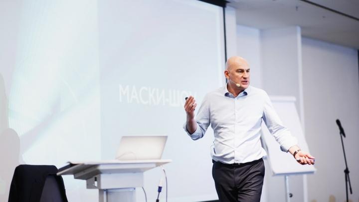 В Уфе Радислав Гандапас выступит с нашумевшим тренингом «Полная Ж: жизнь как бизнес-проект»