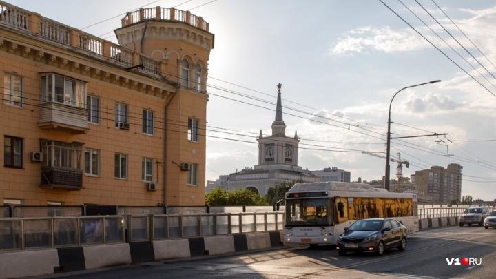 Волгоградцы требуют увеличить скорость для транспорта на Комсомольском мосту