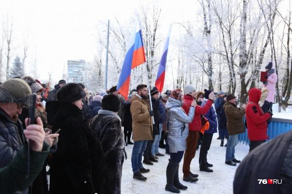 Митинг прошёл в парке 30-летия Победы в Брагино