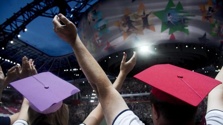 Как Олимпиада, только для студентов: Россия во второй раз примет летние игры Универсиады