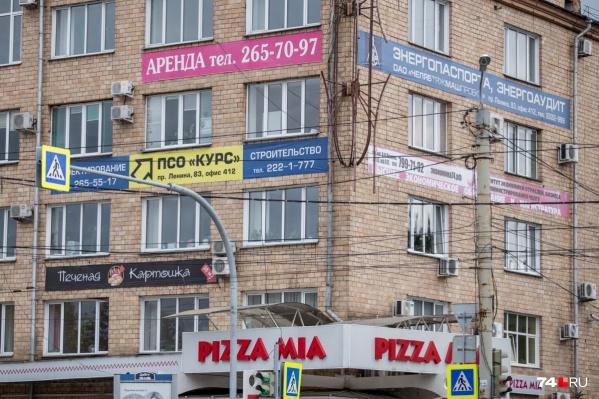 Дизайн-код в Челябинске приняли ещё год назад, теперь он дополняется новыми правилами