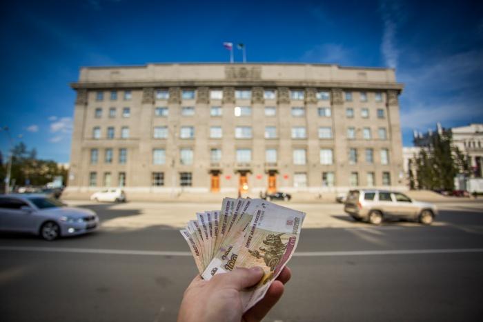 Номинальная стоимость ценных бумаг составила 5 млрд рублей
