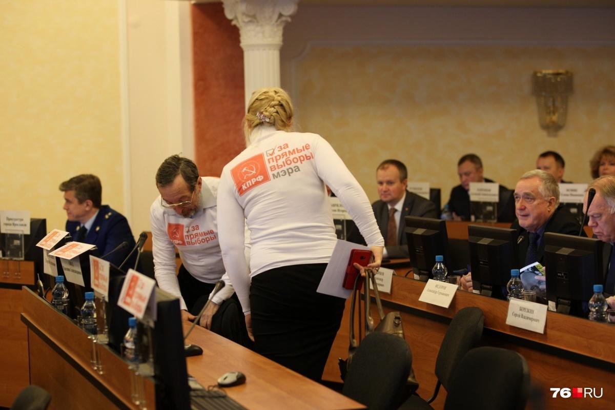 Коммунисты назвали выборы мэра Ярославля цирком и ушли из зала заседаний