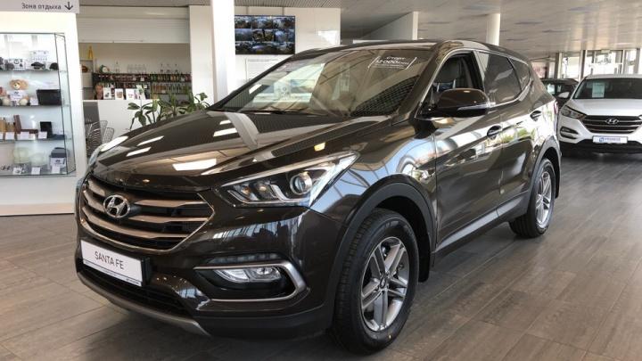 Hyundai АГАТ объявляетДни выгодных предложений