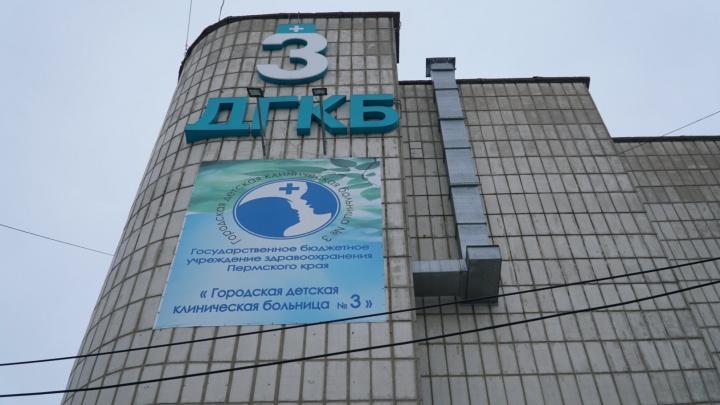 В Перми капитально отремонтируют корпус детской больницы №3, в котором произошёл потоп
