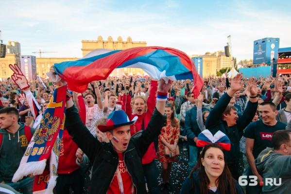Фанатам сборной России придется ехать в Самару, на площадь Куйбышева