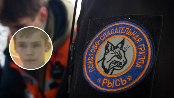 Найден полицией: в Нижнем Новгороде завершены поиски 14-летнего подростка