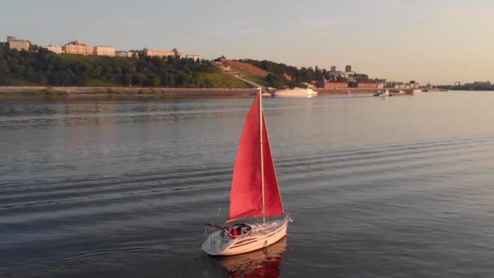 Видео дня. Алые паруса в Нижнем Новгороде