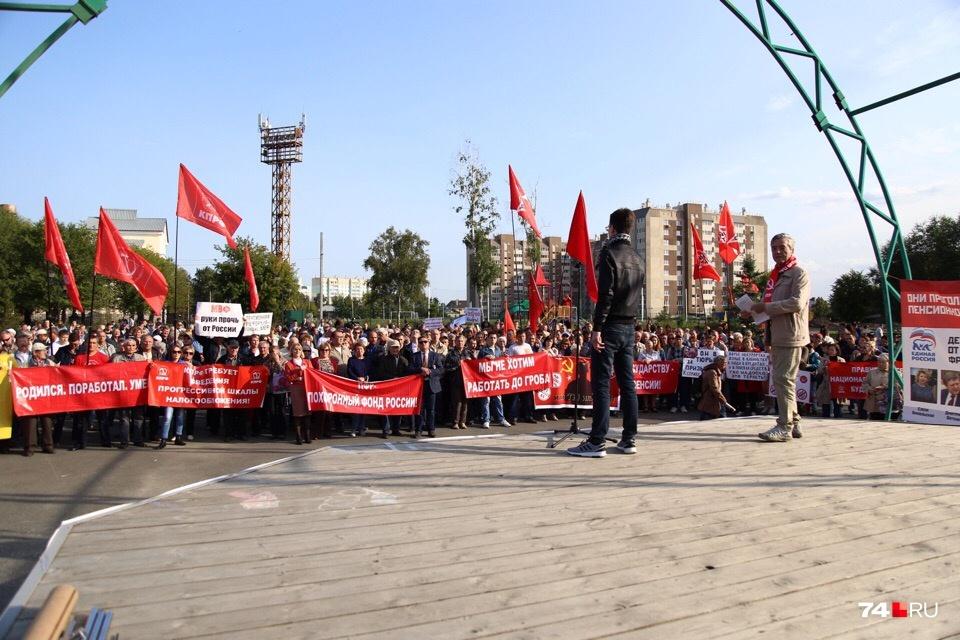 Митинги оказались не такими масштабными, как ожидали организаторы