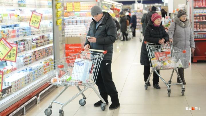 Минимальный набор продуктов уральца подорожал: изучаем новые цены на еду