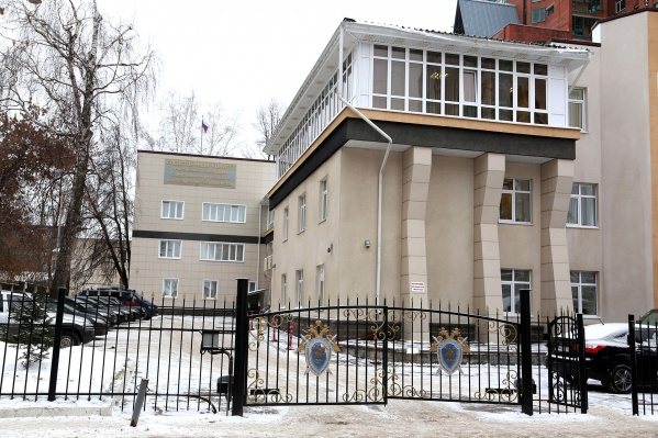 Расследованиями гибели детей и подростков занимается СК РФ