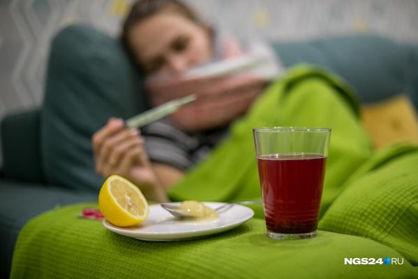 Не переносите болезни на ногах — обращайтесь к врачам и оставайтесь дома